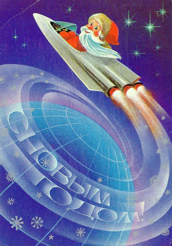 Новогодняя открытка Дед Мороз на ракете - Sputnik Таджикистан