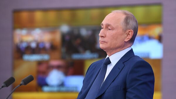 Ежегодная пресс-конференция президента РФ В. Путина - Sputnik Тоҷикистон