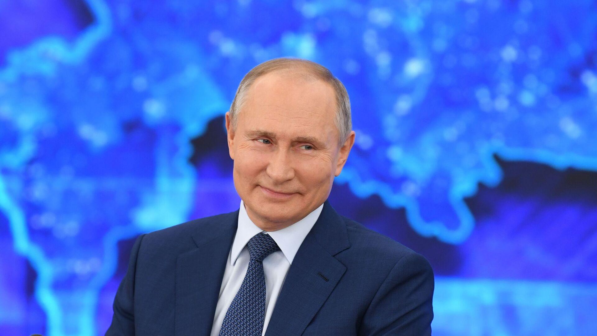 Ежегодная пресс-конференция президента РФ В. Путина - Sputnik Таджикистан, 1920, 12.06.2021