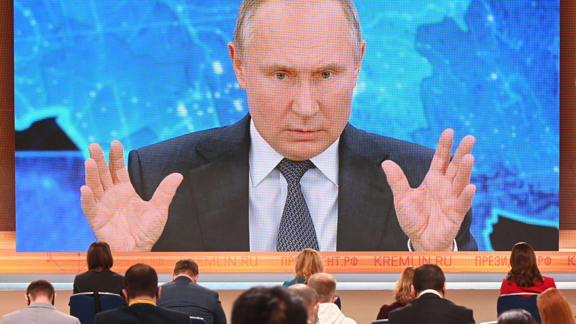 Трансляция большой пресс-конференции президента РФ В. Путина - Sputnik Таджикистан, 1920, 17.08.2021