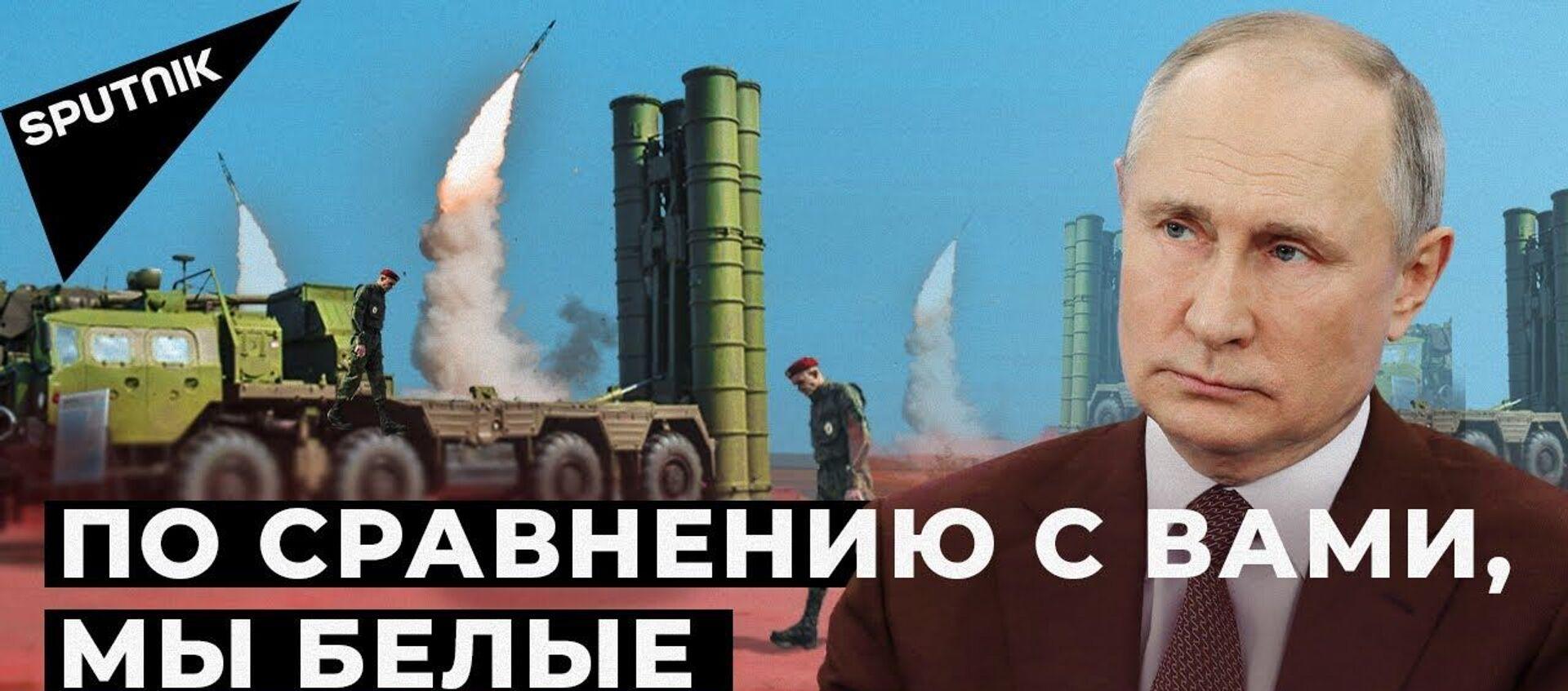 Почему США боятся российских С-400, купленных Турцией? - Sputnik Тоҷикистон, 1920, 20.12.2020