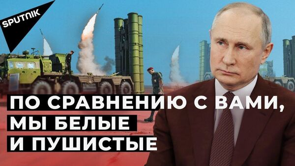 Почему США боятся российских С-400, купленных Турцией? - Sputnik Тоҷикистон