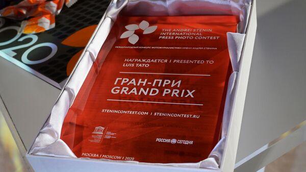 Церемония объявления победителей VI Международного конкурса фотожурналистики имени Андрея Стенина 2020 года - Sputnik Таджикистан
