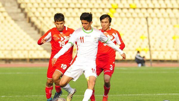 Товарищеский матч. Таджикистан (U-16) - Иран (U-16) - Sputnik Таджикистан