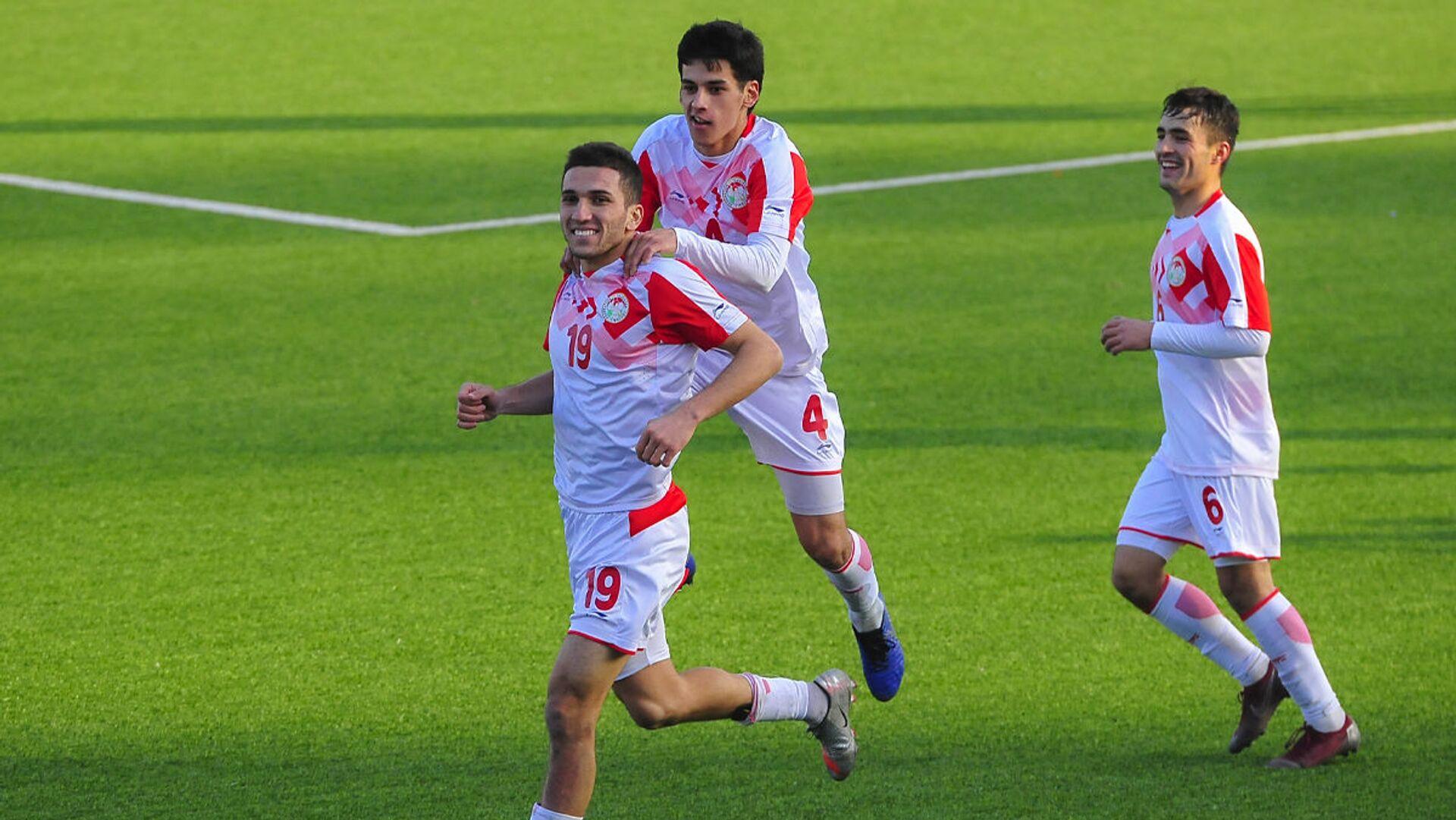 Молодежная сборная Таджикистана (U-19) одержала волевую победу над сверстниками из Ирана - Sputnik Таджикистан, 1920, 02.03.2021
