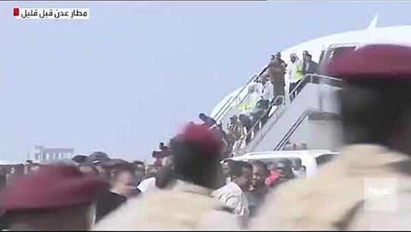Взрыв в Аэропорту Йемен - YouTube - Sputnik Тоҷикистон