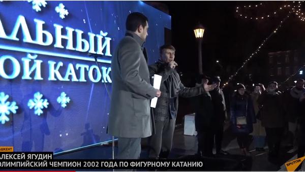 В Ташкенте открылся первый открытый каток в Ташкенте - Sputnik Тоҷикистон