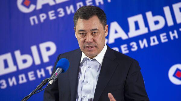 Пресс-конференция С. Жапарова по итогам выборов в Киргизии - Sputnik Таджикистан