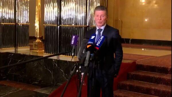 Дмитрий Козак рассказал журналистам об итогах переговоров в нормандском формате в Берлине - Sputnik Таджикистан