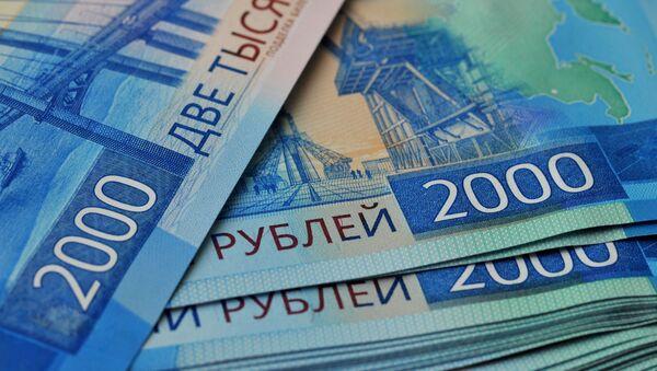 Российский рубль  - Sputnik Таджикистан