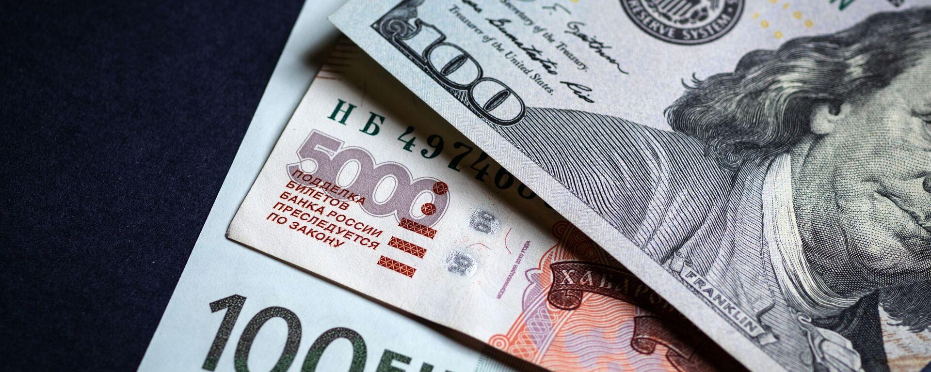 Курс иностранной валюты  - Sputnik Таджикистан, 1920, 22.08.2021