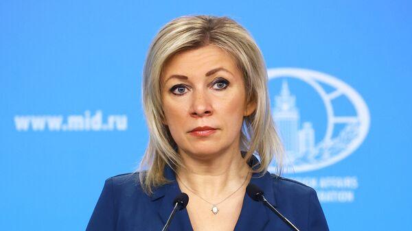 Брифинг официального представителя МИД России М. Захаровой - Sputnik Тоҷикистон