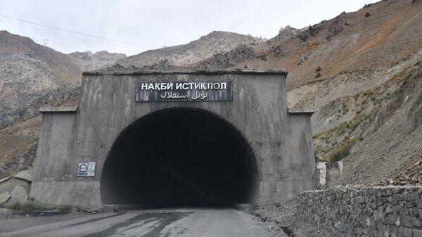 Тоннель Истиклол, архивное фото - Sputnik Тоҷикистон