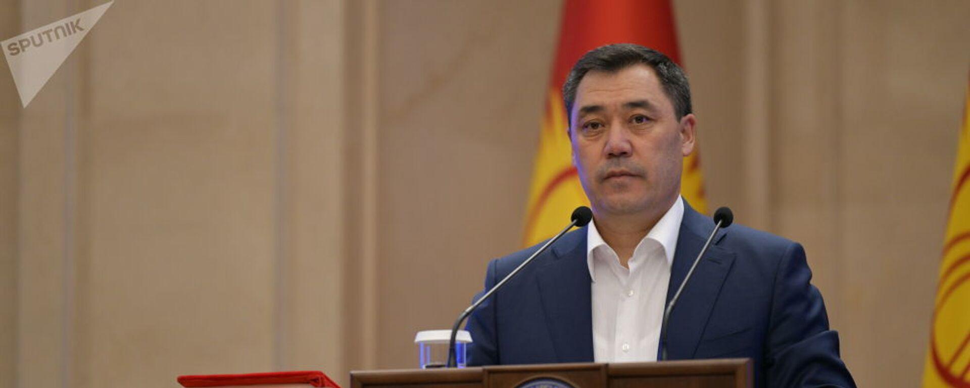 Избранный президент Кыргызстана Садыр Жапаров. Архивное фото - Sputnik Таджикистан, 1920, 25.01.2021