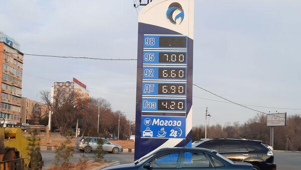 Цены на АЗС в Согде - Sputnik Тоҷикистон