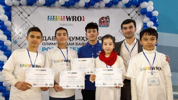 Две группы из Согда победили на международной олимпиаде роботехники - Sputnik Тоҷикистон