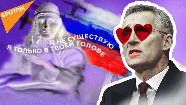 НАТО снова обвиняет Россию в агрессии. Что ответила Москва - Sputnik Тоҷикистон