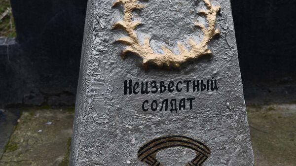Могила Неизвестного солдата - Sputnik Таджикистан