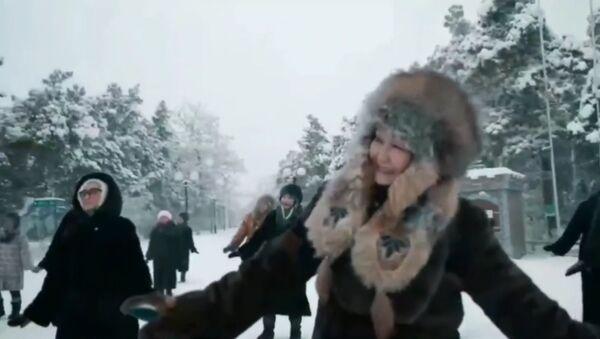 Видео с танцами якутянок в минус 45 взорвало Сеть - Sputnik Тоҷикистон