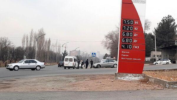 Овезаи нархи сӯзишворӣ  - Sputnik Тоҷикистон