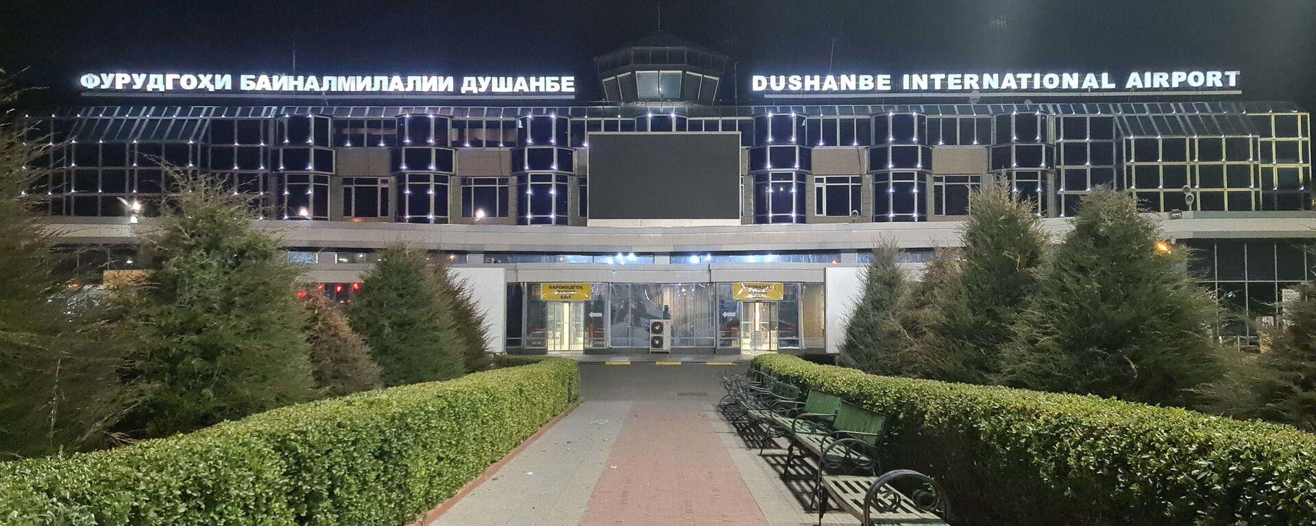 Аэропорт в Душанбе ночью, архивное фото - Sputnik Таджикистан, 1920, 11.05.2021