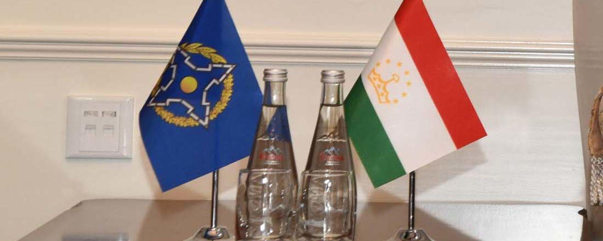 Флаг Таджикистана и ОДКБ - Sputnik Таджикистан, 1920, 08.07.2021