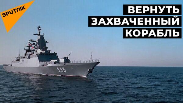 Военные России и Ирана отбили судно у пиратов: учения в Индийском океане - Sputnik Тоҷикистон