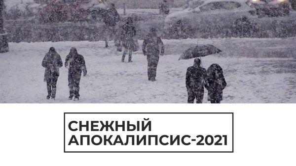 Барфрезии шадид аз Осиё то Аврупо - Sputnik Тоҷикистон