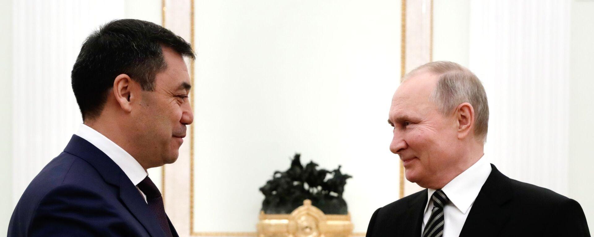 Президент РФ В. Путин провел переговоры с президентом Киргизии С. Жапаровым - Sputnik Таджикистан, 1920, 25.02.2021