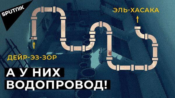 Русия чӣ гуна ба Сурия кӯмак мекунад - Sputnik Тоҷикистон