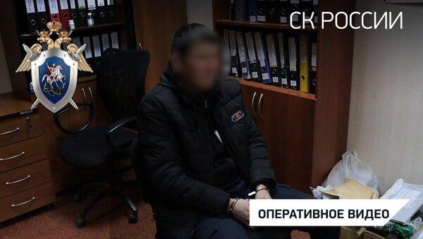 Подозреваемый в убийстве семьи из 4-х человек доставлен в СУ СК России по Нижегородской области - Sputnik Тоҷикистон