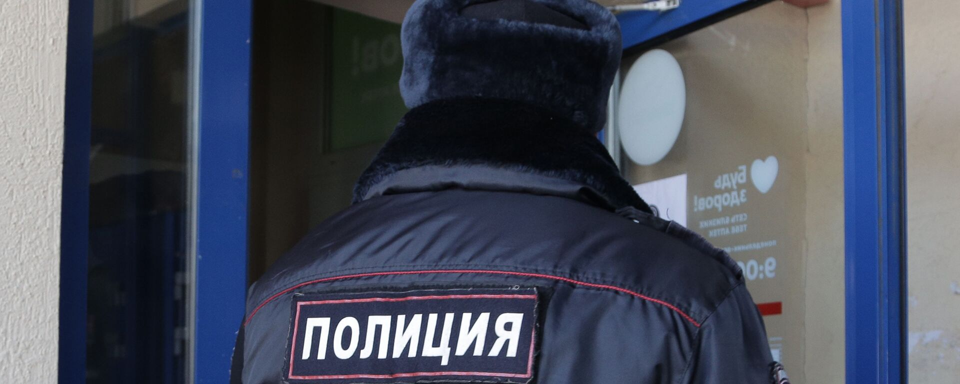 Сотрудник полиции, архивное фото - Sputnik Тоҷикистон, 1920, 24.09.2021