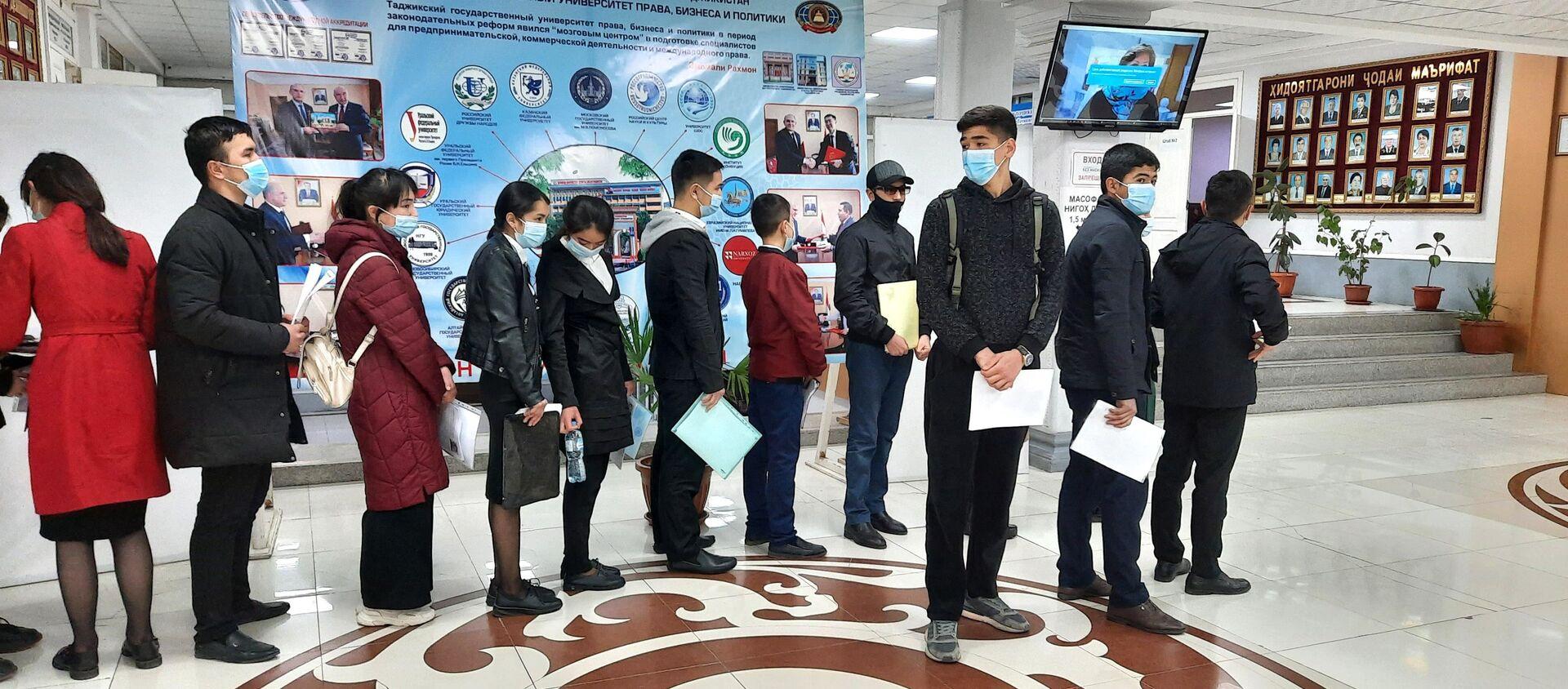 В Худжанде стартовали экзамены для поступления в вузы России - Sputnik Таджикистан, 1920, 13.03.2021
