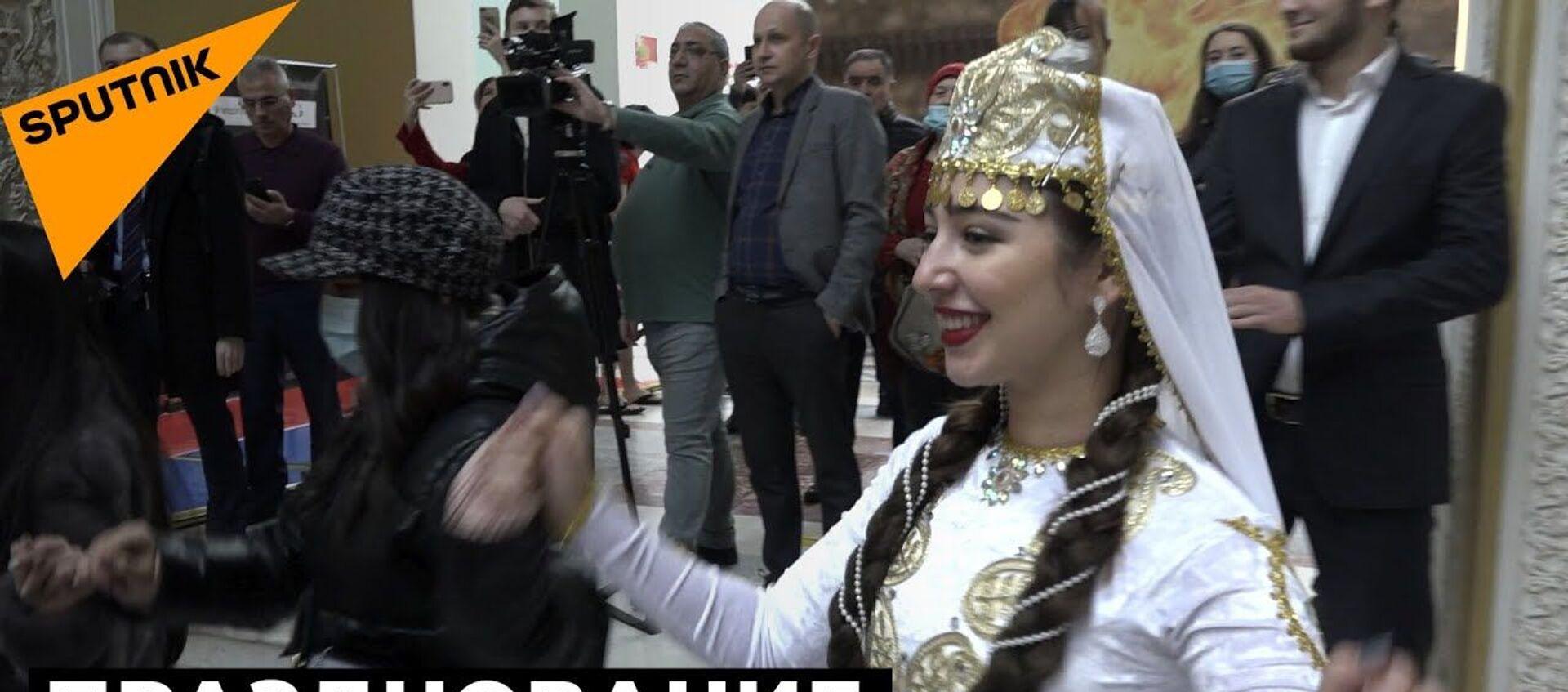 Навруз в Москве встретили плясками и хороводами - видео - Sputnik Таджикистан, 1920, 21.03.2021
