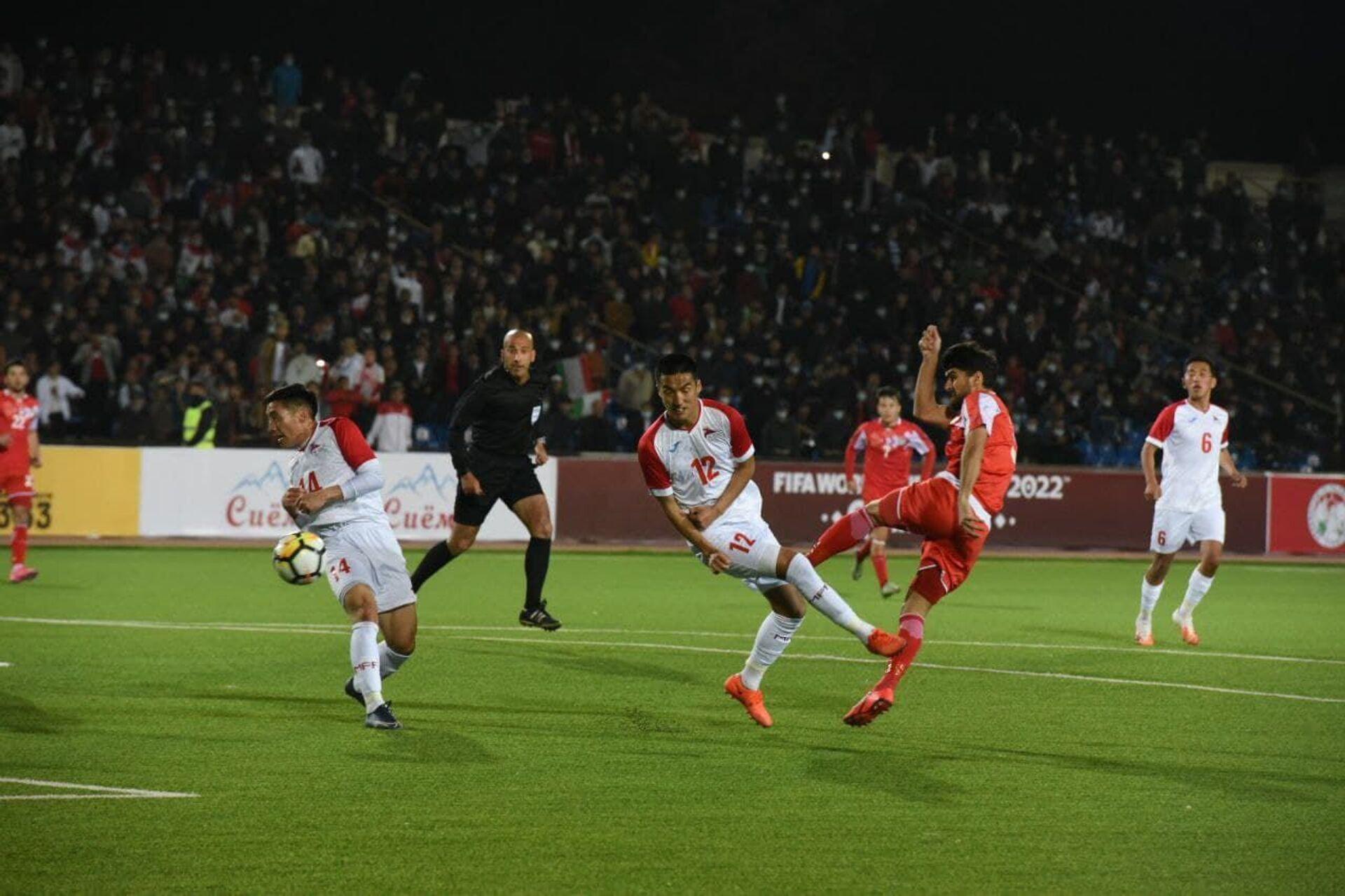 Отборочный матч Таджикистан - Монголия на ЧМ-2022 - Sputnik Таджикистан, 1920, 06.04.2021