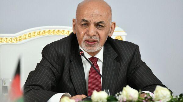 Глава Афганистана Ашраф Гани - Sputnik Тоҷикистон