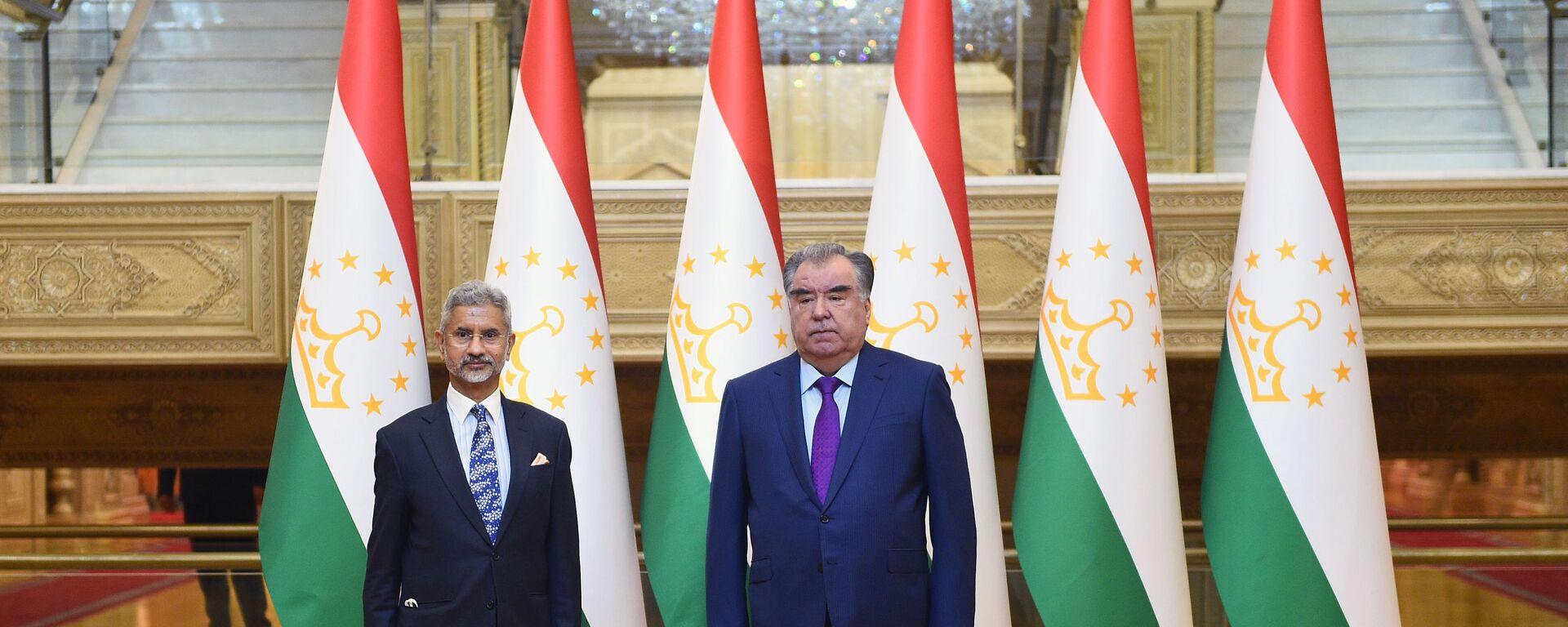 Встреча с Министром иностранных дел Республики Индия Субрахманиямом Джайшанкаром с Эмомали Рахмоном - Sputnik Таджикистан, 1920, 31.03.2021