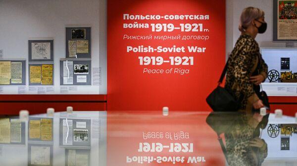 Выставка Польско-советская война 1919-1921 гг. Рижский мирный договор - Sputnik Таджикистан