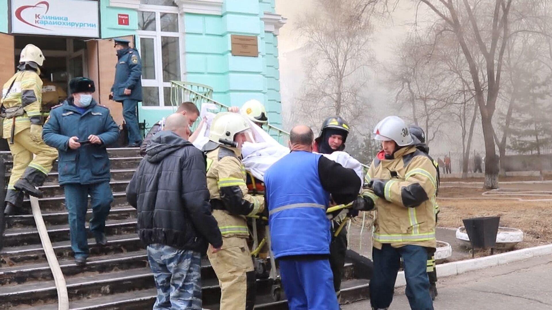 Пожар в кардиохирургическом центре в Благовещенске - Sputnik Таджикистан, 1920, 04.04.2021
