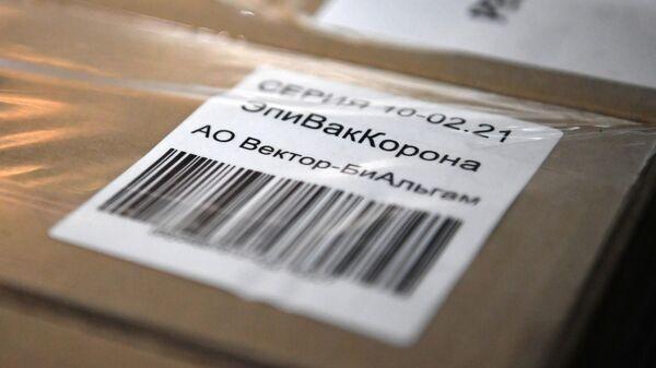 Прибытие партии вакцины ЭпиВакКорона на склад в Домодедово - Sputnik Таджикистан