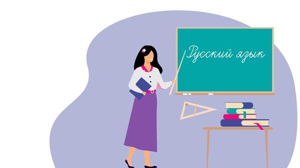 Российские учителя в Таджикистане - Sputnik Таджикистан