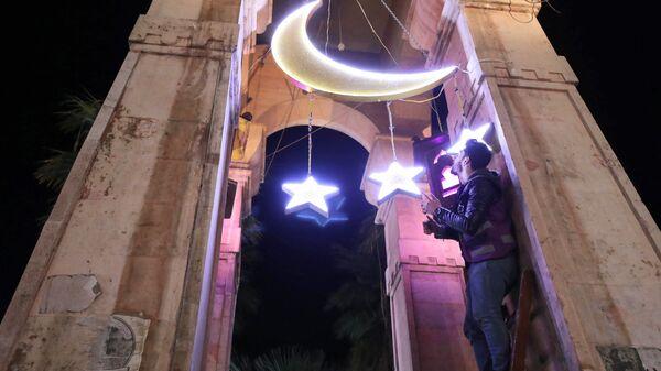 Декорации в честь начала священного месяца Рамадан в Сирии   - Sputnik Таджикистан