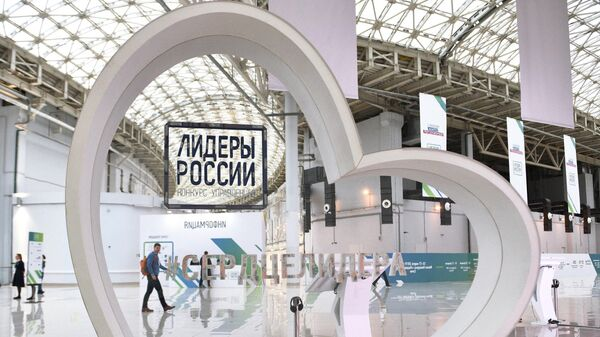 Финал конкурса управленцев Лидеры России - Sputnik Таджикистан