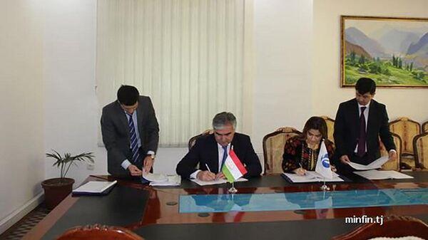 Подписания соглашения между ЕБРР и Республики Таджикистан - Sputnik Тоҷикистон