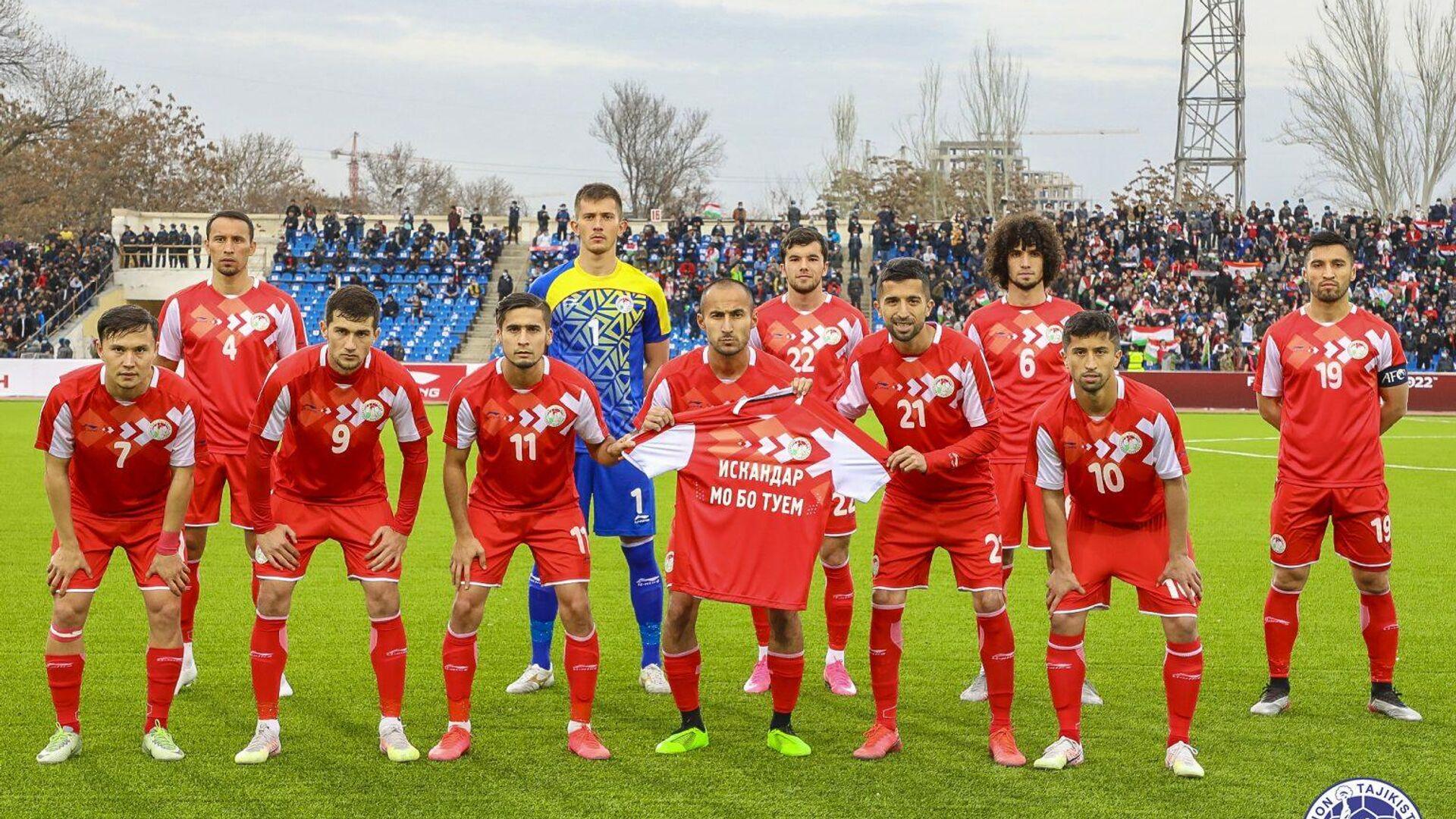 Национальная сборная Таджикистан - Sputnik Тоҷикистон, 1920, 17.04.2021