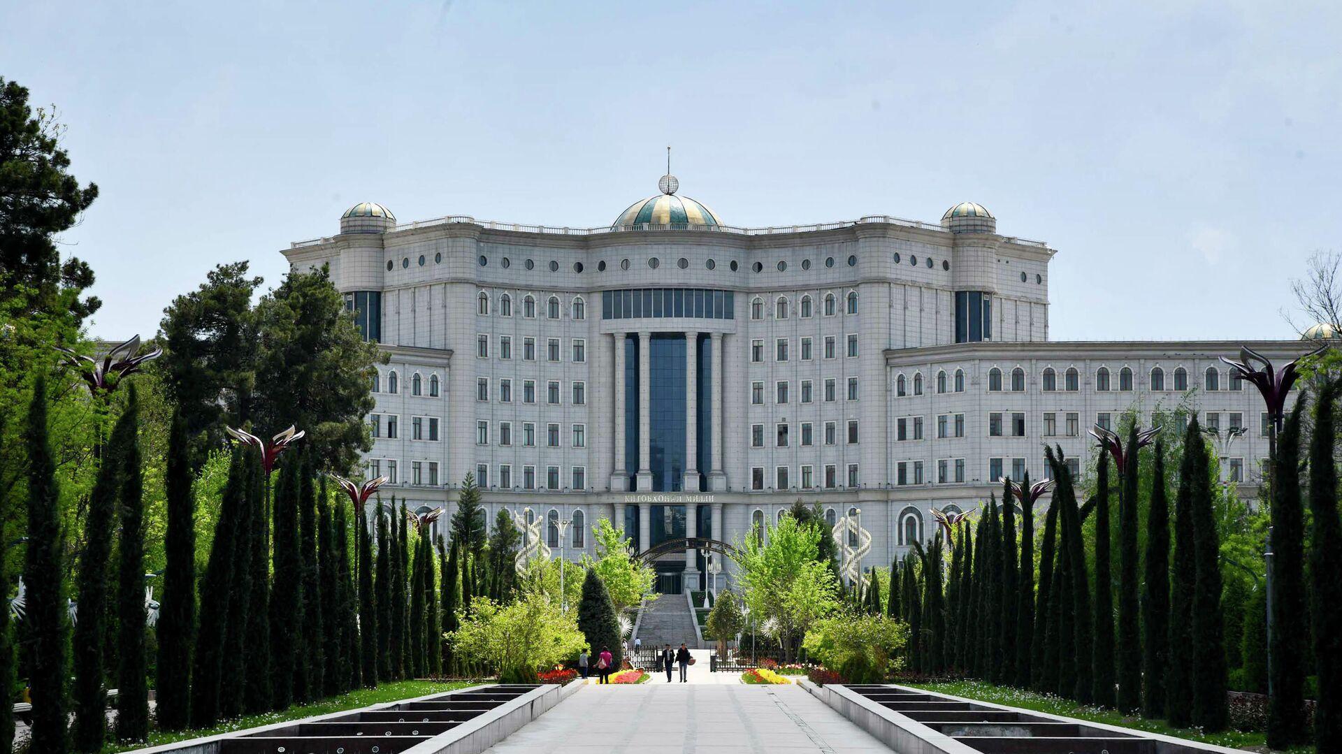 Национальная библиотека Таджикистана - Sputnik Тоҷикистон, 1920, 07.10.2021