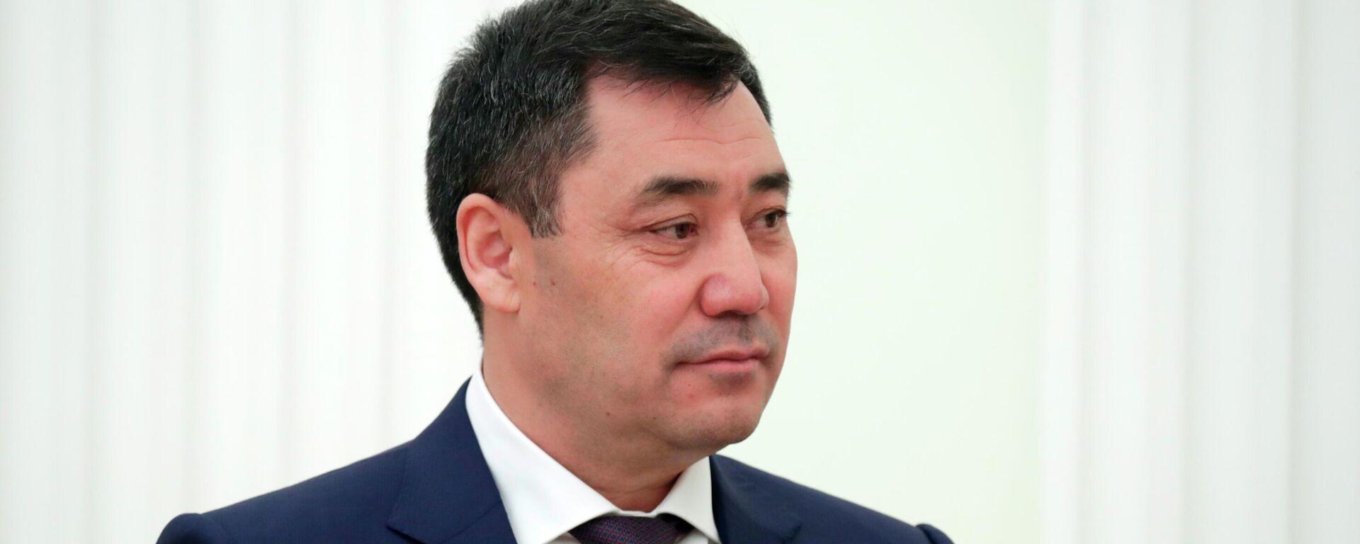 Президент Кыргызстана Садир Жапаров - Sputnik Тоҷикистон, 1920, 23.07.2021
