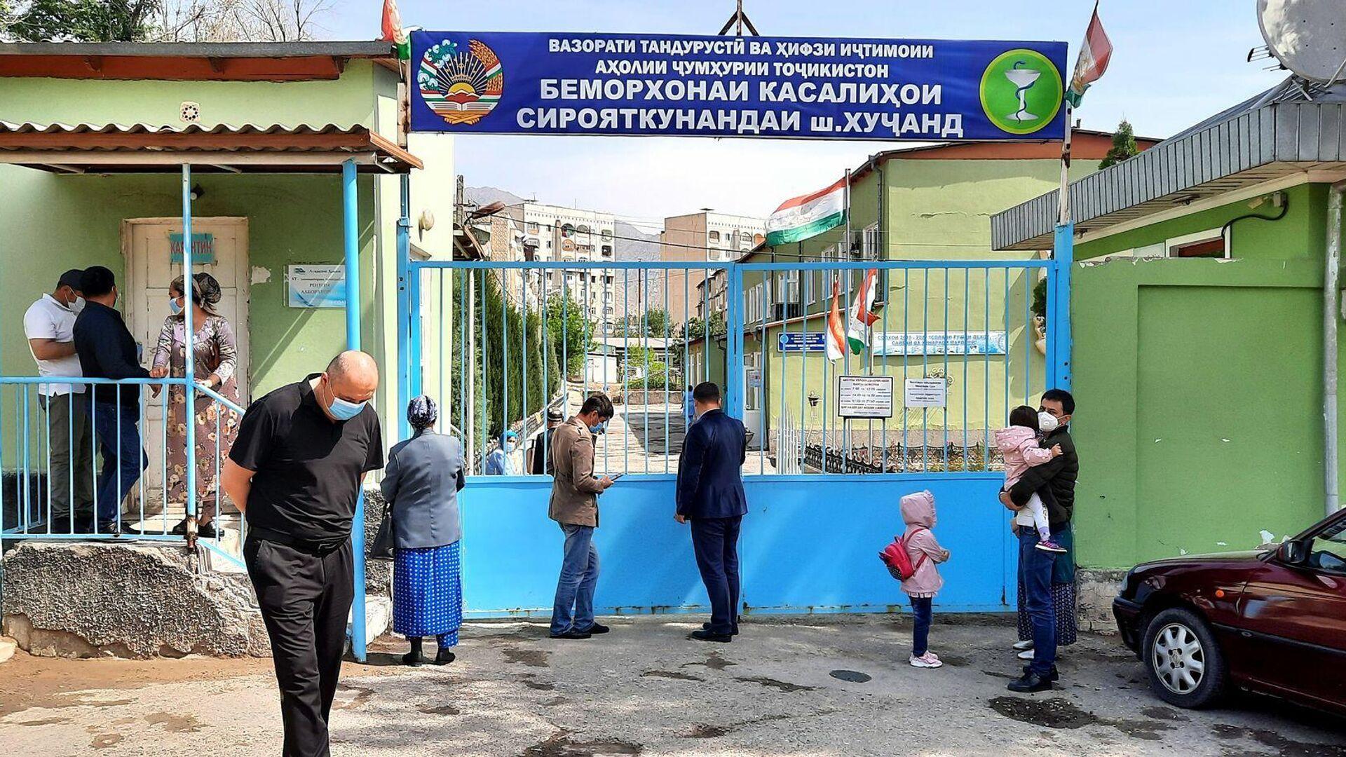 Беморхонаи касалиҳои сирояткунандаи шаҳри Хуҷанд - Sputnik Таджикистан, 1920, 09.10.2021
