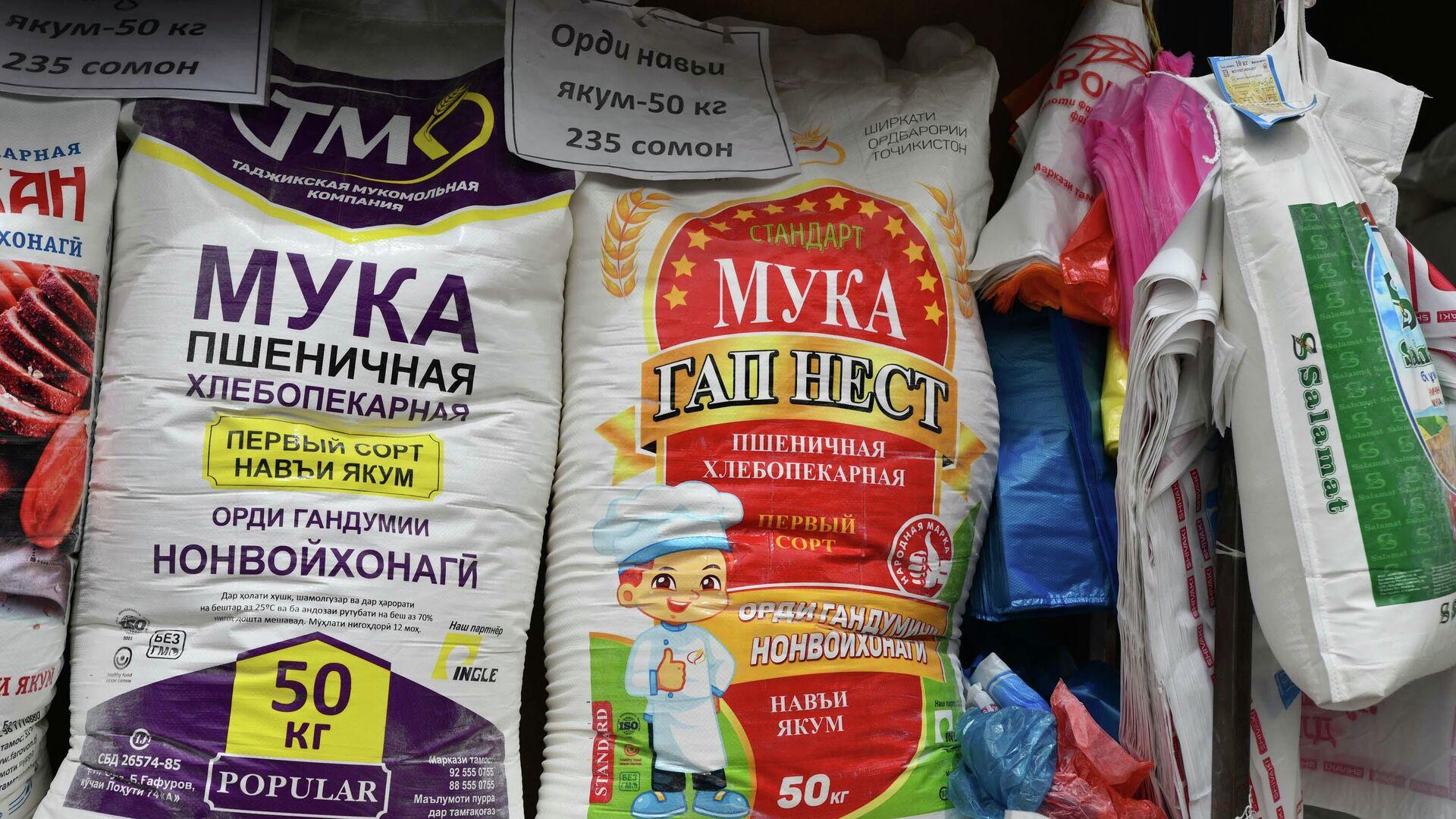 Мешки с мукой  - Sputnik Тоҷикистон, 1920, 01.10.2021