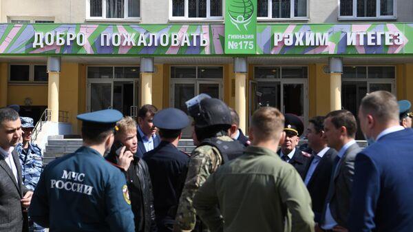 Стрельба у школы в Казани - Sputnik Таджикистан